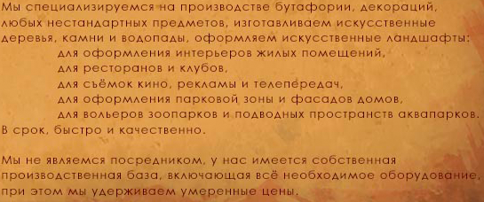 About_text_2