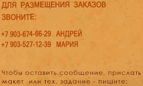 contact_text_1